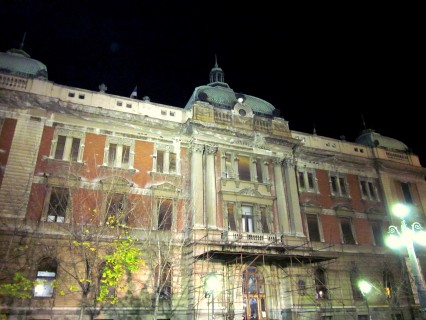 National Museum, Belgrade center