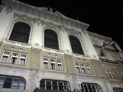 Former Yugoslavian government building, Belgrade