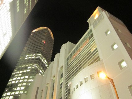 another shot of Umeda