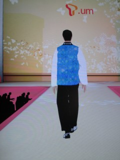 "the blue Korean ""hanbok"" from the rear"
