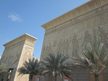 The entrance to Egypt, Ibn Battuta Mall