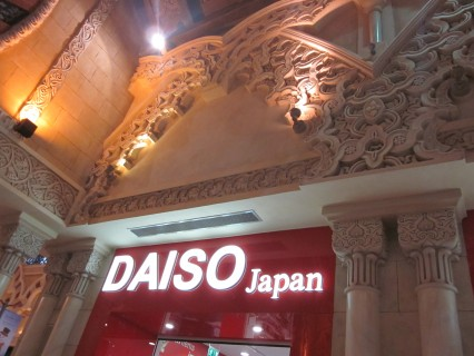 The Daiso store in Andalusia