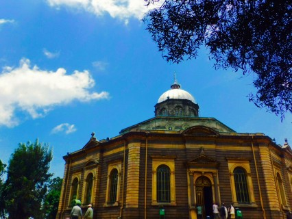 Leon Kaye, Ethiopia, St George Cathedral, Addis Ababa, architecture, Haile Selassie, orthodox church, travel, architecture