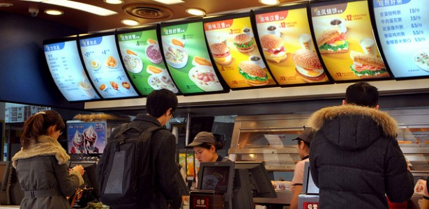 Fast Food's Future Uncertain as More Chinese Are Saying No
