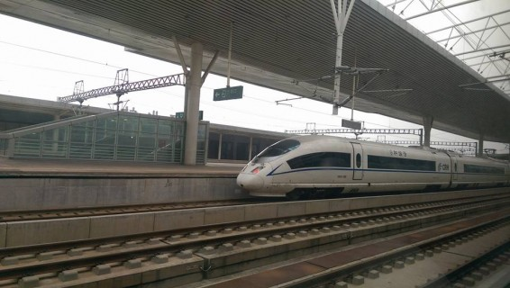 Leaving Xi'an station