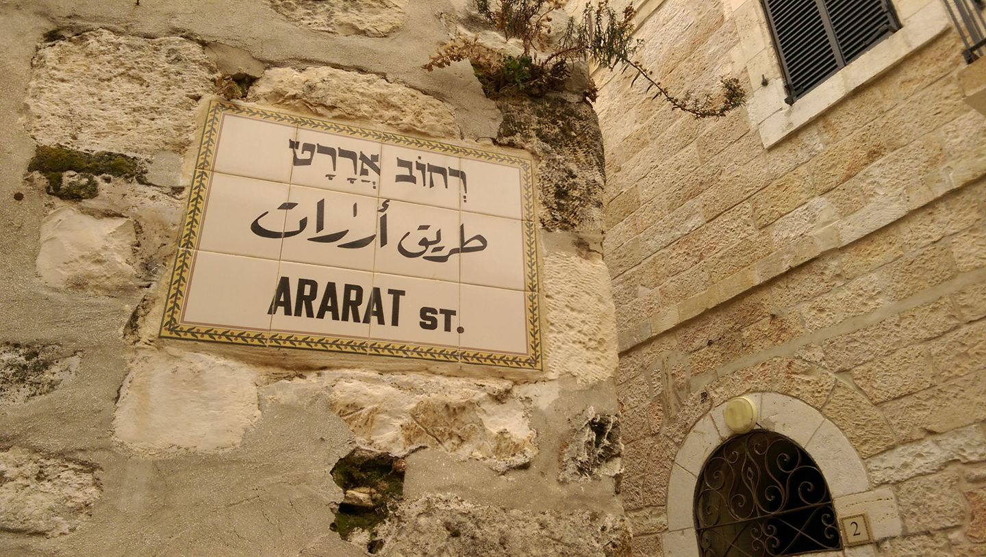 Jerusalem, Armenian Quarter, Armenians, Armenian, Middle East, travel